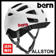 送料無料 Bern バーン ALLSTON Satin White [オールストン][ヘルメット][自転車]【0722retail_coupon】
