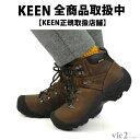キーン KEEN Womens Pyrenees Syrup [ピレニーズ][登山靴][ブーツ][トレッキング][ハイキング][レディース]