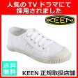 KEEN キーン Womens Maderas Lace White [マデラスレース][スニーカー][レディース]【0722retail_coupon】