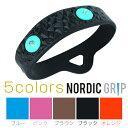 ノルディックグリップ NORDIC GRIP ミニ Lサイズ [滑り止め][アイスグリップ][スパイク][シューズ用][12/21 9:59まで ポイント2倍]
