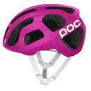 POC ポック ヘルメット オクタール サイクルメット 自転車 サイクリング スケボ 送料無料 一歩先を行く安全性を実現したロードバイクヘルメット