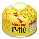 プリムス PRIMUS IP-110 小型ガスカートリッジ ...