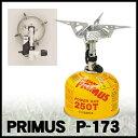 ポイント10倍 12/09 8:59まで プリムス PRIMUS P-173 173フォールディングハイパワーバーナー