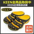 KEEN キーン Mens Yogui Black/Yellow/Green [ヨギ][サンダル][メンズ]