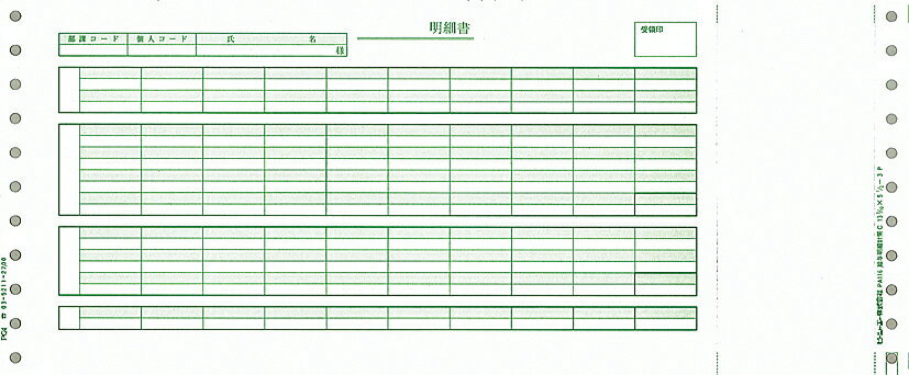 【全国送料無料!!】ピーシーエー PCAサプライ PB116F給与明細封筒C (口開き式)1,000枚