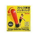 ショッピングストレス解消パンチバッグ サンファミリー(SUN FAMILY) ストレス解消 パンチバッグ 空気式 SFM-670326 (メンズ、レディース、キッズ)