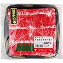 ディースタイル(DSTYLE) 高級黒毛和牛タオル (ゴルフギフト用品) kk-taoru