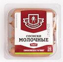 ロシアの大地でのびのび育った豚と牛の肉を使用したフランクフルトソーセージは食感とブナチップの香りを楽しむことができます。...