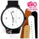 【メール便送料無料】フィールドワーク 腕時計 グラモン QKD052 fieldwork
