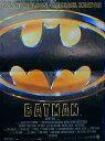 掛曆, 海報, 簡介 - バットマン  =Sサイズ ポスター 映画 ヴィンテージ 海外ポスター=