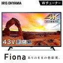 テレビ TV 43型 4K 4K対応液晶テレビ 43インチ ...