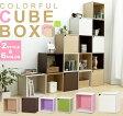 【送料無料】キュートなBOX!/扉付きカラーキュビックOQB-35D 全6色【アイリスオーヤマ/リビング/見せる収納/組み合わせ自由自在/収納/カラーボックス1段/フリーラック/本棚/子供部屋/寝室】