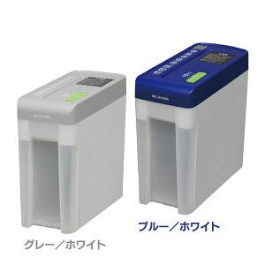 シュレッダー P5HC グレー/ホワイト・ブルー/ホワイ
