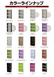 【カラーボックス収納ボックス】【あす楽】【即納】【送料無料】【2個セットがお得】カラーボックス3段CX-3×2個セット全17色[CBBOXCBボックス小物収納整理棚箱BOXフリーリビングキッチンコンパクトリビング収納本棚]