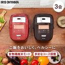 炊飯器 3合 ひとり暮らし 一人暮らし 米屋の旨み 銘柄炊き IHジャー炊飯器 3合 RC-IH30