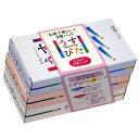 うすぴた 1箱12個入×3パック 【P】【TC】【取寄品】 新生活