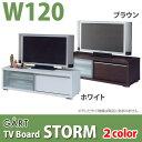 【送料無料】【取寄品】【TD】STORM ストーム 120 テレビボード ホワイト/ブラウン【代引不可】