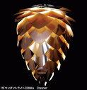 【送料無料】1灯ペンダントライトCONIA Copper 02032-WH・RD・BK ホワイト・レッド・ブラック【ELUX】おしゃれ デザイン照明 北欧 インテリア