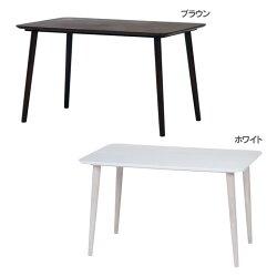 【机デスクブラウン木シンプル北欧ラバー材ダイニングテーブルエクレア120×75DBR92602】