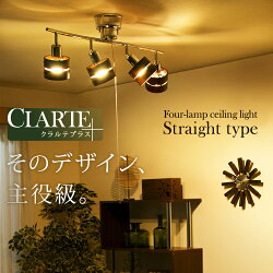 ������̵����4��������饤��CLARTE+HC-PO18BKND/HC-PO18WHND�֥�å�/�ۥ磻�ȡ�TC�ۡ�TKM�ۡ�ŷ���������ƥꥢ�饤�ȥ��סۡ�10