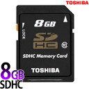 東芝 SDカード SD-GX008G【TC】【取寄品】