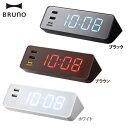 【送料無料】LED Clock with USB ホワイト・ブラウン・ブラック BCR001-WH 2760018・BCR001-BR 2760019・BCR0...