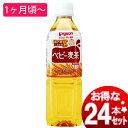 ピジョンベビー麦茶 500ml 1ケース24本入り【P】【D】【取寄品】