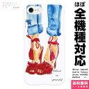 全機種対応 スマホケース ハード iPhone 12 11 SE XR XS 8 Pro Max mini Xperia AQUOS Galaxy ケース カバー ファッション コスメ 水彩..