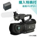 JVC GY-HM175 4Kメモリーカードカメラレコーダー〔購入特典:JVC BN-VF823 追加バッテリー〕