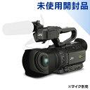 JVC GY-HM250 4Kメモリーカードカメラレコーダー 未使用開封品