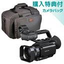 SONY PXW-X70 XDCAMメモリーカムコーダー〔購入特典:Videkin VK-2018S ビデオカメラバッグ〕