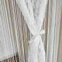 上品レースとひもをあわせた2重のれん 約85cm巾×170cm丈 ホワイト 22178-170