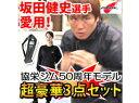 協栄ジム50周年記念ボクサー式減量サウナスーツ特別セット  【RCP】 送料無料!