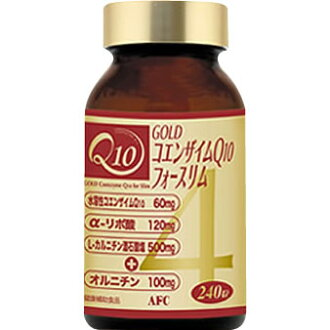 GOLD coenzyme Q10 force rim fs3gm