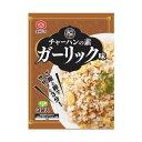 宮島醤油 チャーハンの素 ガーリック味 (6.5g×3袋)×60 719410