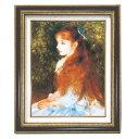 (額装品)世界の名画9573 F6 ルノワール「可愛いイレーネ」 117157