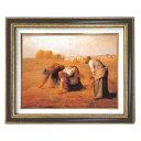 (額装品)世界の名画9573 F6 ミレー「落穂拾い」 117201