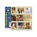 CD ゴールデン・ヒット・ポップス VOL.1 BEST OF BEST DQCL-2001