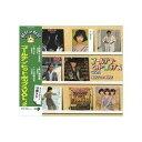 CD ゴールデン・ヒット・ポップス VOL.2 BEST OF BEST DQCL-2002