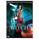The Witch/魔女 DVD TCED-4426