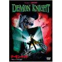 デーモン・ナイト HDニューマスター版 DVD TCED-4095
