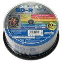 磁気研究所 HIDISC 録画用BD-R ホワイトプリンタブル 1〜6倍速 25GB 20枚 HDBDR130RP20