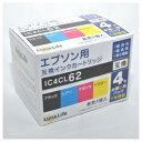 ワールドビジネスサプライ 【Luna Life】 エプソン用 互換インクカートリッジ IC4CL62 4本パック LN EP62/4P