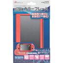 アンサー Vita2000用 カラーフレーム(オレンジ) ANS-PV047OR 【RCP】【AS】送料込みで販売!