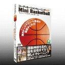 コーディネーショントレーニング in SPORTS ミニバスケットボール