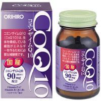 60204034 orihiro Coenzyme Q10 90 grain shipping sale!