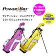 POWER BILT(パワービルト) サイテーション ジュニアクラブ 2015ジュニアクラブセット【RCP】 送料無料!