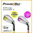 POWER BILT(パワービルト) サイテーション ジュニアクラブ 7I 【RCP】