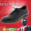 アシックス商事 ビジネスシューズ texcy luxe テクシーリュクス TU-7776 ブラック 24.5cm 【RCP】 送料無料!