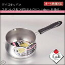 パール金属 HB-1049 デイズキッチン ステンレス製つぼ型ミルクパン14cm(目盛付) 【RCP】 送料込みで販売!
